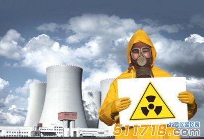 核辐射预防应该做哪些准备?